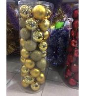 Набор пластиковых шаров 7 см золотой 50 шт