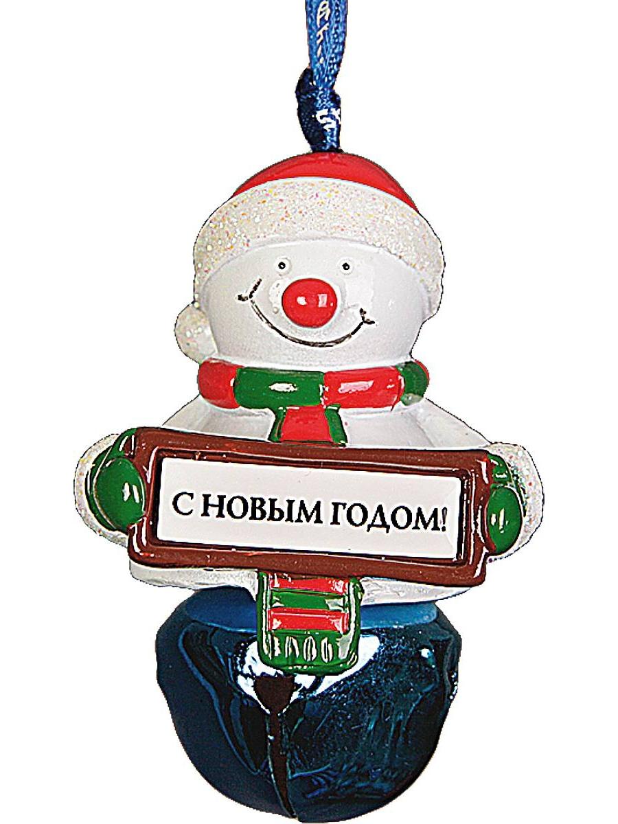 Оригинальные подарки в Рязани: подарки на Новый год, День ...